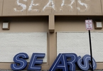 Access here alternative investment news about Sears Plans To Unload Pensions And Close More Stores