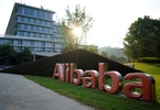 alibaba-boosts-stake-in-investment-bank-cicc-for-231m