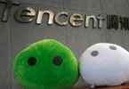 tiger-global-tencent-lead-59m-round-in-chinese-startup-fadada