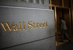 Access here alternative investment news about Wall Street To Curb Shady Cds Deals To Hold Off Watchdogs - The Financial Express