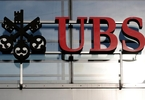 Access here alternative investment news about Hk Suspends Ubs Sponsor License, Fines It And Others $100M For Ipo Failures