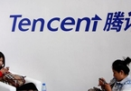 tencent-leads-16m-series-c-in-us-firm-academiaedu