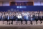 chinas-source-code-capital-raises-570m-as-it-builds-a-powerful-investor-network-techcrunch