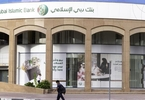 Access here alternative investment news about Over 20 Gulf Financial Institutions With $1T Total Assets In Merger Talks