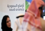 Access here alternative investment news about Aramco Inks 20 Year Deal To Buy Us Natural Gas