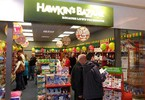 toy-retailer-hawkins-bazaar-sold-off-by-private-equity-backer