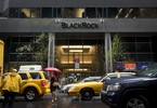 blackrocks-19b-credit-hedge-fund-suffers-worst-january