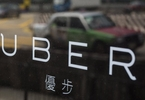 ubers-using-profits-from-elsewhere-to-support-expansion-in-china
