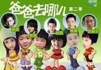 mango-tv-raises-228m-in-new-venture-round