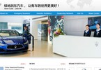 kkr-to-partially-exit-chinese-car-dealership