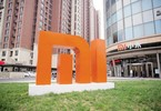 chinas-xiaomi-eyes-indian-mobile-technology-start-ups-investments