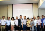 Access here alternative investment news about China Grand Prosperity Investment To Become GP Of Nanjing PPP Fund