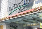 capitaland-raises-15b-for-third-china-private-real-estate-fund