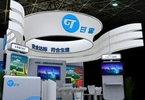 qiming-backed-gan-lee-pharmaceuticals-attempts-second-try-at-domestic-ipo